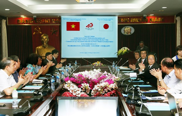 日本同越南分享人力资源发展经验 hinh anh 1