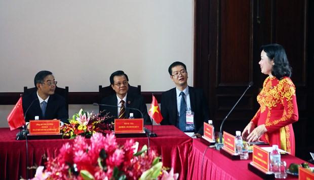 越中两国法院进一步促进交流合作 hinh anh 3