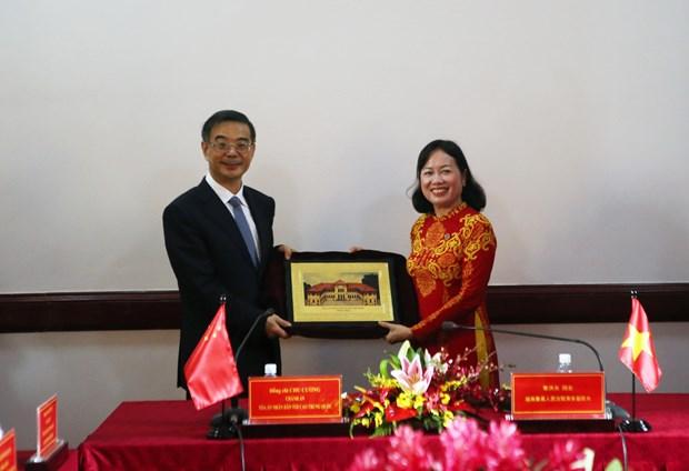 越中两国法院进一步促进交流合作 hinh anh 2