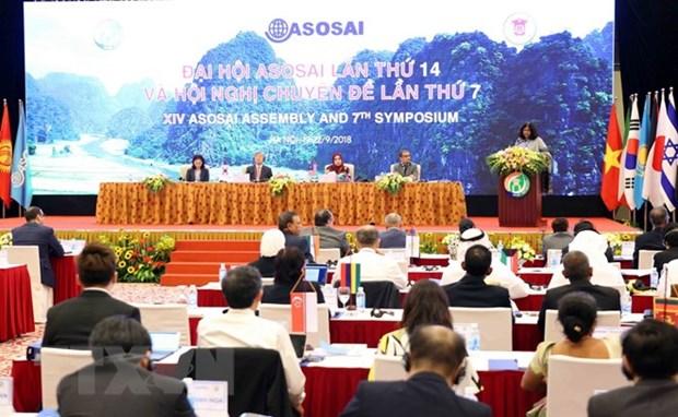 ASOSAI 14: 越南与哈萨克斯坦加强审计领域合作 hinh anh 1