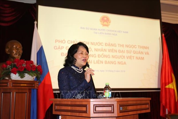 国家副主席:旅俄越南人继续为加深越俄关系搭建友谊桥梁 hinh anh 1