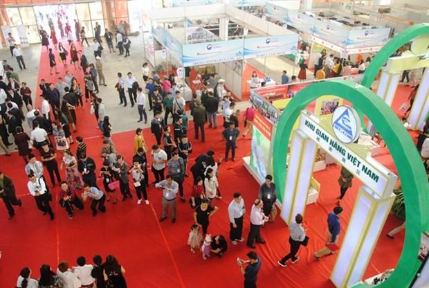 2018年越中国际贸易博览会将于今年10月底举行 hinh anh 1