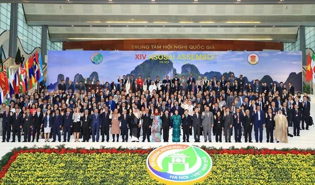 ASOSAI 14: 最高审计机关亚洲组织第14届大会在河内开幕 hinh anh 2