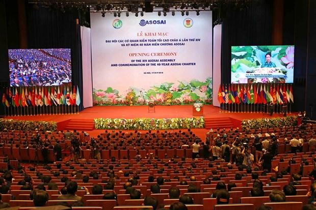 ASOSAI 14: 最高审计机关亚洲组织第14届大会在河内开幕 hinh anh 1