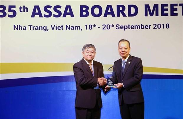 东盟社会保障协会理事会第35次会议颁发ASSA奖 hinh anh 1