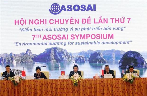 ASOSAI 14:环境审计工作须确保所有经济产业达到环保标准 hinh anh 1