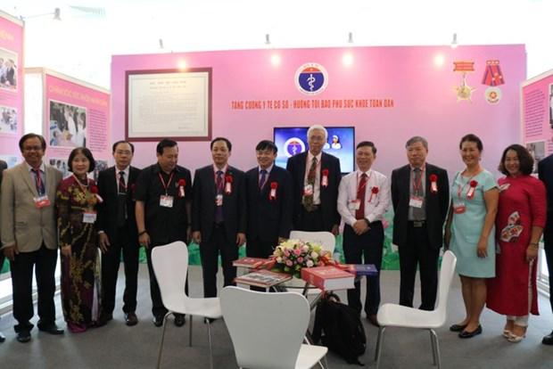 第13届越南(胡志明市)国际医疗器械展览会开展 hinh anh 2