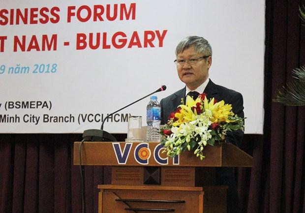 越南与保加利亚促进经贸合作 hinh anh 2