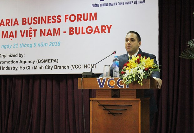 越南与保加利亚促进经贸合作 hinh anh 3