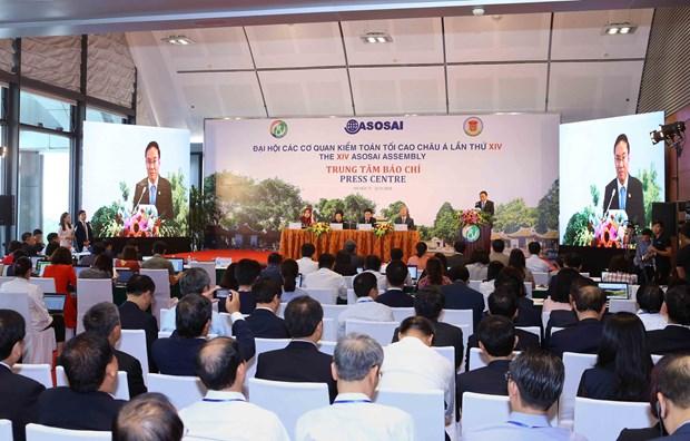 ASOSAI 14: 越南国家审计署主动为亚审组织的发展做出贡献 hinh anh 1