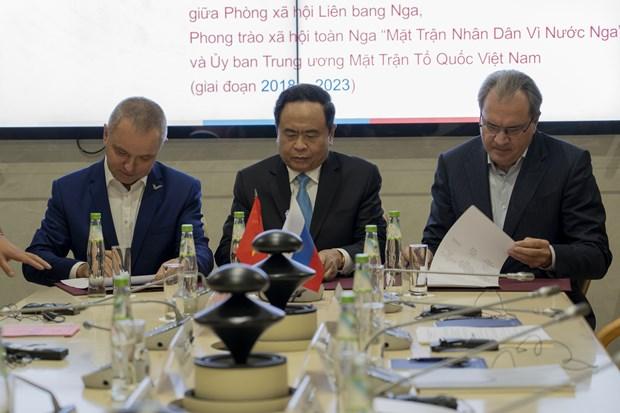 越南祖国阵线与俄罗斯社会组织加强合作 hinh anh 1