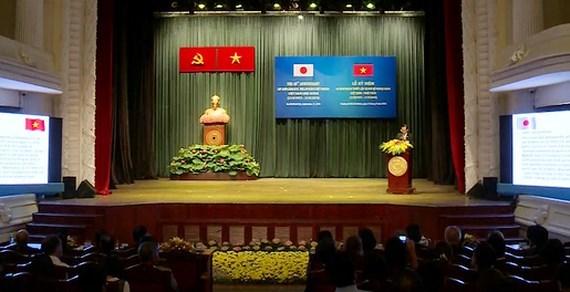 越日建交45周年:胡志明市举行越日建交45周年纪念典礼 hinh anh 1