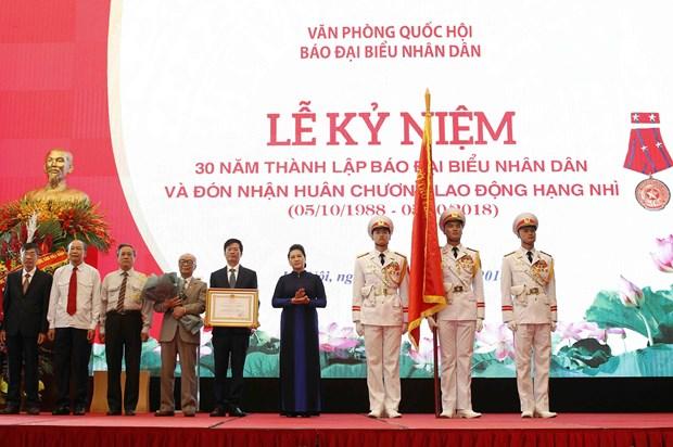 国会主席阮氏金银出席《人民代表报》创刊30周年庆典 hinh anh 1