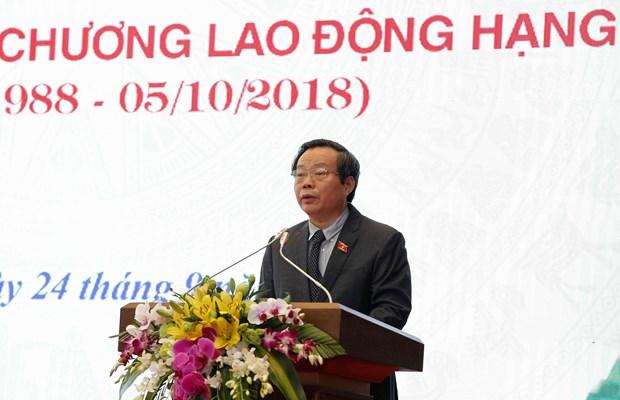 国会主席阮氏金银出席《人民代表报》创刊30周年庆典 hinh anh 2