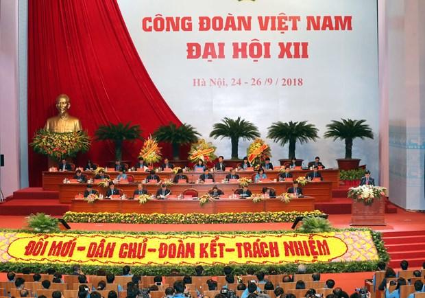 越南工会第十二届全国代表大会隆重开幕 hinh anh 1