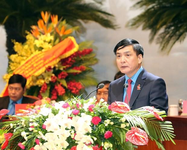 越南工会第十二届全国代表大会隆重开幕 hinh anh 2