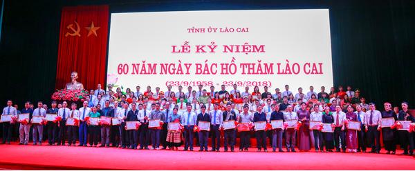 胡志明主席探访老街省60周年纪念典礼在老街省举行 hinh anh 1