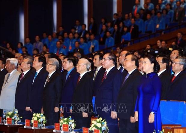 越南工会第十二届全国代表大会全体会议隆重开幕 hinh anh 1