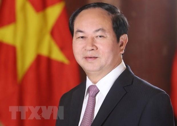 越南国家主席陈大光与安全秩序保障事业 hinh anh 1