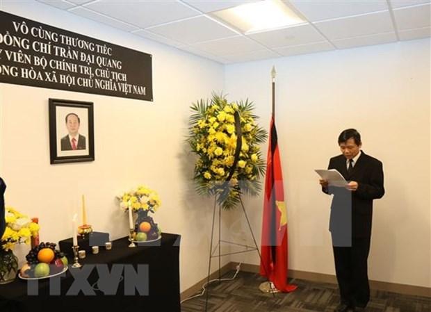 越南常驻联合国代表团为越南国家主席陈大光举行吊唁仪式 hinh anh 1