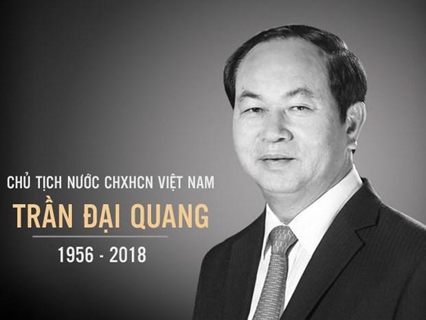 阿尔及利亚参议院议长赴越南驻阿尔及利亚大使馆吊唁陈大光主席 hinh anh 1