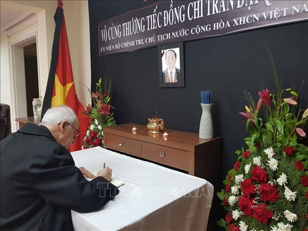 美国和智利朋友为越南国家主席陈大光致哀 hinh anh 1