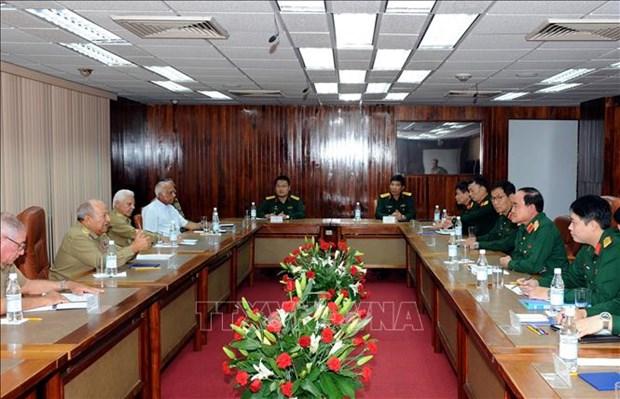 越南军队与古巴军队加强经济合作 hinh anh 2