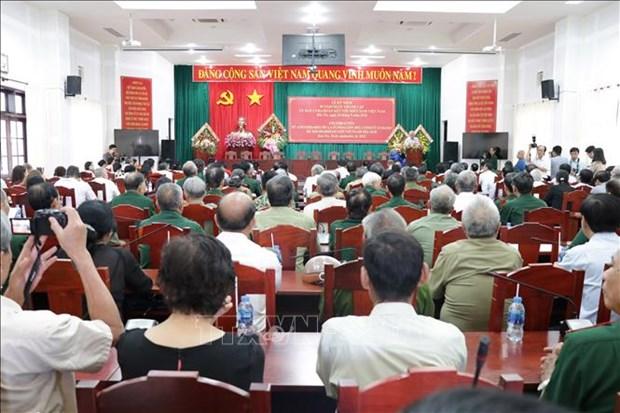 古巴与越南南部团结委员会成立55周年纪念活动在槟椥省举行 hinh anh 2
