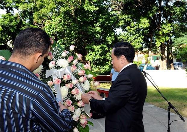 越南一直为古巴革命事业给予大力的支持 hinh anh 3