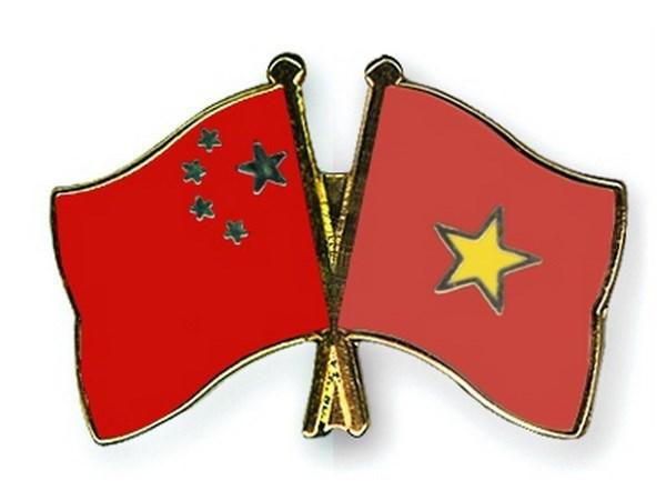 越南党和国家领导人就中国国庆69周年致贺电 hinh anh 1