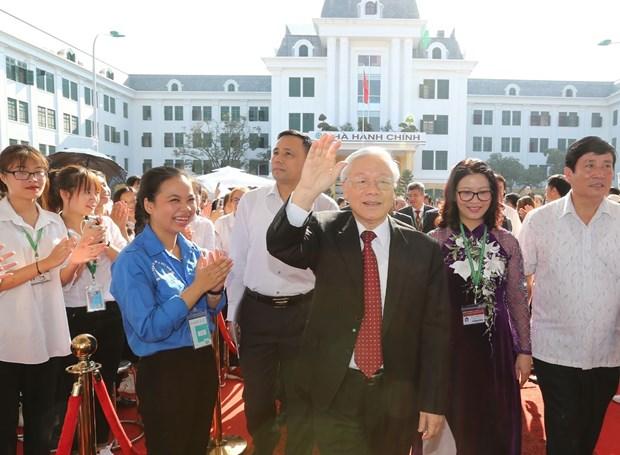 阮富仲总书记:努力将农业学院打造成为越南一流研究型农业大学 hinh anh 1