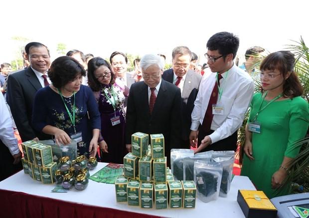 阮富仲总书记:努力将农业学院打造成为越南一流研究型农业大学 hinh anh 2