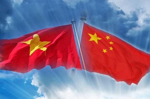 中国驻越南大使馆举行国庆69年招待会 hinh anh 1