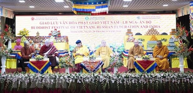 越俄印三国佛教文化交流会在俄罗斯举行 hinh anh 1