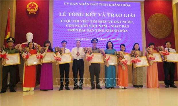 越日建交45周年:越日风土人情写作比赛颁奖仪式在庆和省举行 hinh anh 1