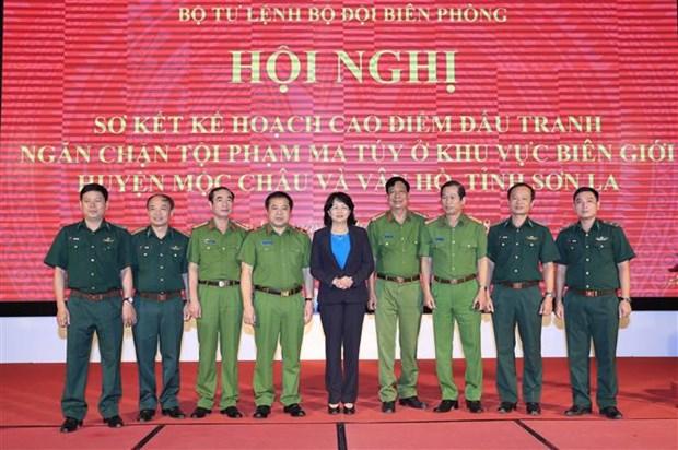 越南打击边境地区毒品犯罪工作有很大的进展 hinh anh 1