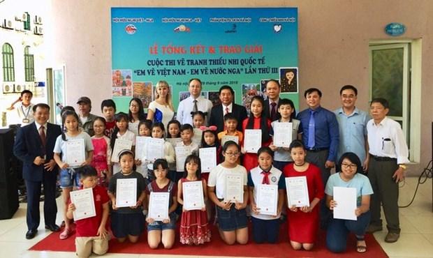 """题为""""我画越南——我画俄罗斯""""的国际绘画大赛颁奖仪式在河内举行 hinh anh 1"""