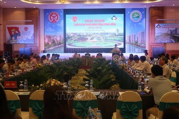 2018年红河三角洲城市群会议在海阳省举行 hinh anh 1