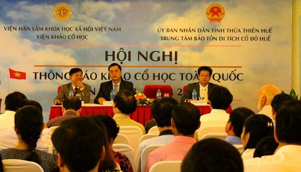 2018年越南考古新发现356项 hinh anh 1