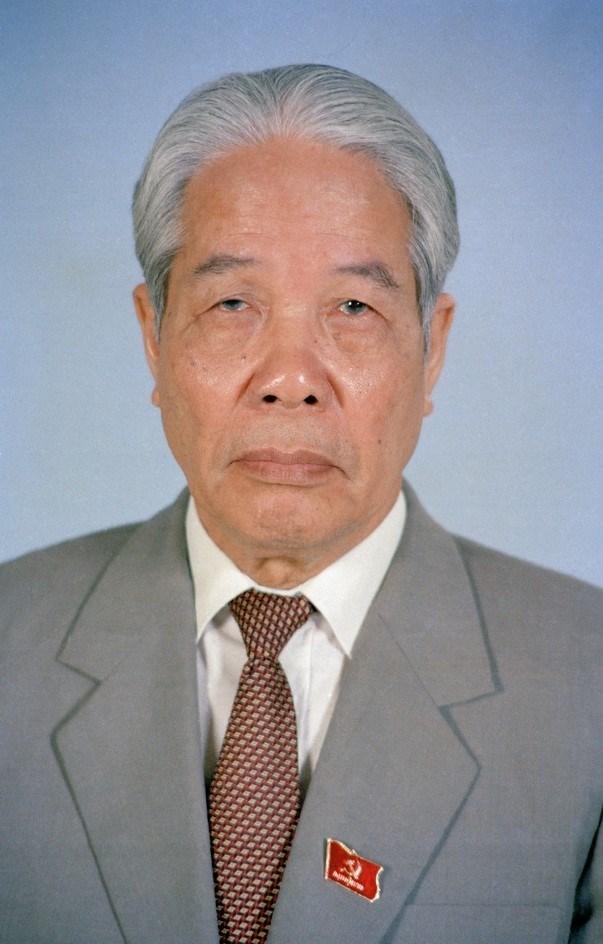 原越共中央总书记杜梅逝世 hinh anh 1