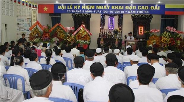 越南高台教创立纪念大典隆重举行 hinh anh 1
