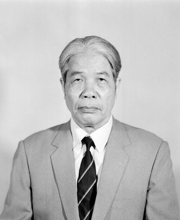 原越共中央总书记杜梅逝世的讣告 hinh anh 1