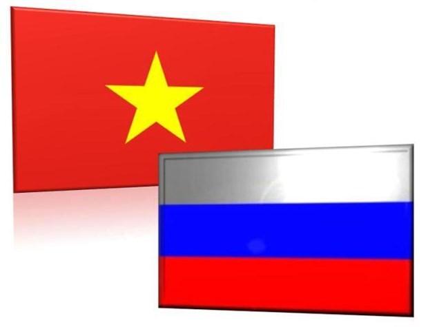 """俄罗斯总统普京签署有关举行越南""""俄罗斯年""""的命令 hinh anh 1"""