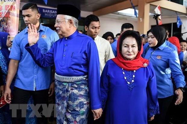 马来西亚前总理夫人被捕 疑涉洗钱 hinh anh 1