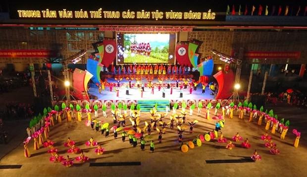 广宁省北部地区各民族体育文化周举办时间有调整 hinh anh 1