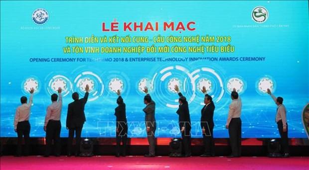 越南技术供需对接与演示活动在芹苴市举行 hinh anh 1
