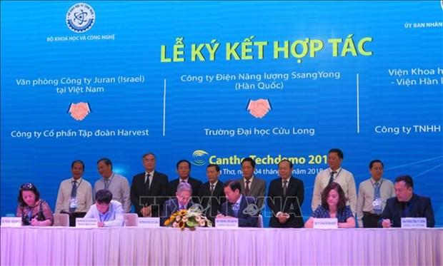 越南技术供需对接与演示活动在芹苴市举行 hinh anh 2