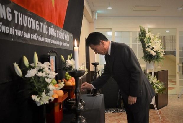 原越共中央总书记杜梅吊唁仪式在日本举行 hinh anh 1