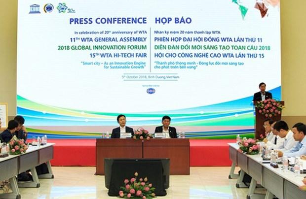 世界科技城市联盟大会助力越南《平阳智慧城市建设提案》落地实施 hinh anh 1
