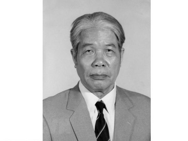 各国和政党领导就原越共中央总书记杜梅逝世致唁电 hinh anh 1